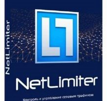 NetLimiter 4.0.59 Crack Full Registration Key 2020 [Portable]